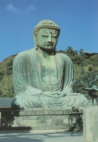 THE BRONZE STATUE OF AMITA BUDDHA